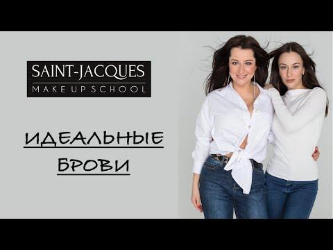 Обучающий вебинар | БРОВИ | 25 апреля 13-00 photo