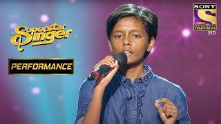Tapolabdha के गाने ने बनाया को अपना Fan | Superstar Singer - SETINDIA