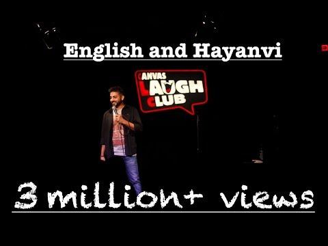 connectYoutube - Dude That's Oxymoron - Standup Comedy By Vijay Yadav
