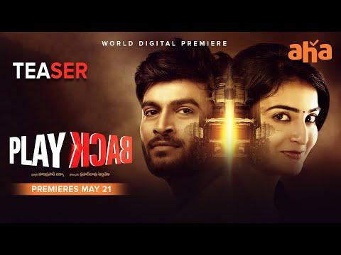 PlayBack Teaser | Dinesh Tej | Ananya Nagalla | TNR | Hari Prasad Jakka | Premieres May 21