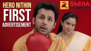 Hero Nithin First Advertisment | Pragathi | Nithiin Sneha Chicken Ad | Tollywood - TFPC