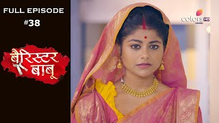 Barrister Babu - 7th July 2020 - बैरिस्टर बाबू - Full Episode - COLORSTV