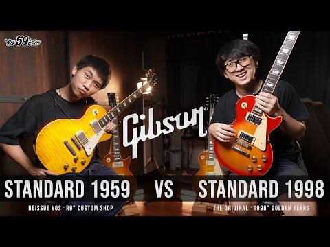 Gibson-1959-(R9)-Les-Paul-Stan