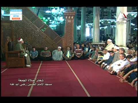 فضيلة الشيخ أحمد حسن أبو الفرج في تلاوة قرآن الجمعة 15 شوال 1436 هـ  31 7 2015 م من مسجد الامام الحس