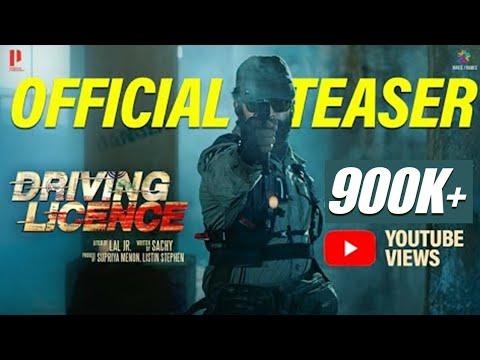 Driving Licence Official Teaser | Prithviraj Sukumaran | Sachy | Lal Jr