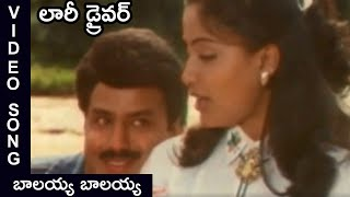 Lorry Driver Movie | Balayya Balayya Video Song | Balakrishna | Vijayashanti - RAJSHRITELUGU