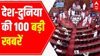 Top 100 news headlines of the day | 29 July 2021 - ABPNEWSTV
