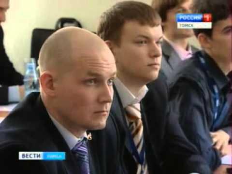 Награждение победителей VI молодежной конференции Газпром трансгаз Томск