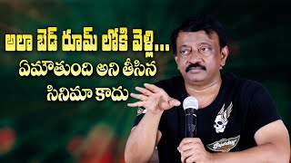 RGV Hilarious Reply to Reporter's Questions | Murder Telugu Movie Press Meet | IndiaGlitz Telugu - IGTELUGU