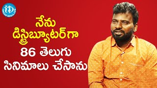 I Distributed 86 movies in Telugu - Producer Kandregula Adhi Narayana | Mr. Lonely Movie - IDREAMMOVIES