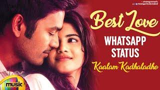 Best Love WhatsApp Status Video | Kaalam Kadhaladhe Yela Song | - MANGOMUSIC