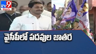 Nominated Posts to announce shortly in AP - TV9 - TV9