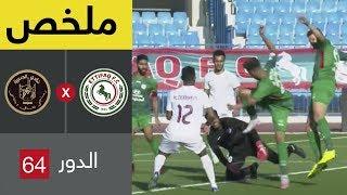 ملخص مباراة الاتفاق والدرعية في دور الـ64 من كأس خادم الحرمين الشريفين
