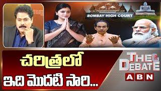 Venkata Krishna ABN Analysis On Navneet Kaur Caste Certificate Cancel    The Debate    ABN Telugu - ABNTELUGUTV