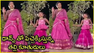 Manchu Lakshmi Dancing With Her Daughter Nirvana | Rajshri Telugu - RAJSHRITELUGU