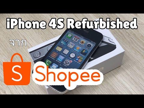 รีวิว-iPhone-4S-Refurbished-จา