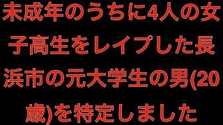 Serial rapist in Japan admits plot to evade grownup trial
