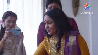 लक्ष्मी घर आई - LIFEOK