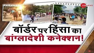 Assam-Mizoram Border Dispute: असम-मिजोरम के खूनी संग्राम के पीछे कौन?   Report From Ground Zero - ZEENEWS