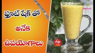 Fruit Shake | ఫ్రూట్ షేక్ | Quick Recipes | ETV Abhiruchi - ETVABHIRUCHI