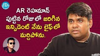 Music Director Radhan about AR Rahman   Talking Movies with iDream   iDream Telugu Movies - IDREAMMOVIES