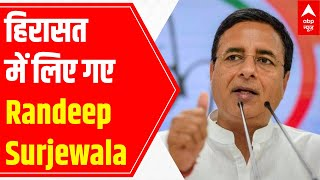 Cong' Randeep Surjewala taken into custody over Tractor march in Farmers' support   ABP EXCLUSIVE - ABPNEWSTV