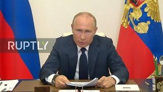LIVE: Putin holds meeting on coronavirus situation in Russia (English - TIME TBC)