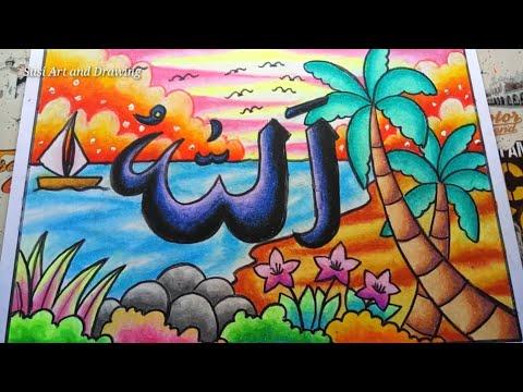 Gambar Kaligrafi Arab Menggunakan Crayon Cikimm Com