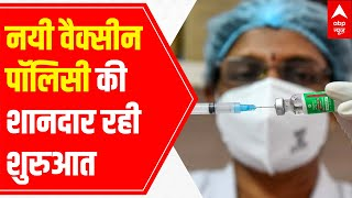 Big Headlines of the day | RECORD VACCINATION in India | 22 June 2021 - ABPNEWSTV