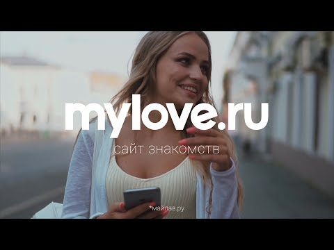 dating sites ru