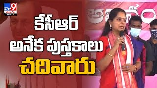 Education brings change in society, says MLC Kavitha - TV9 - TV9