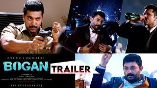 BOGAN Telugu Trailer | Jayam Ravi | Hansika | Arvind Swami | D Imman | 2020 Latest Telugu Movies - IGTELUGU
