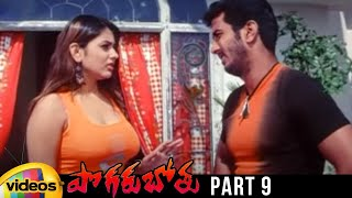 Pogaru Bothu Telugu Full Movie HD | Namitha | Gajala | Latest Telugu Romantic Movies | Part 9 - MANGOVIDEOS
