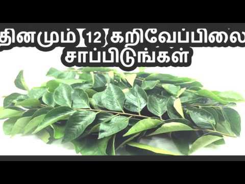 siddha vaithiyam tamil books pdf 関連動画   スマホ対応 動画ニュース
