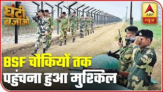 Rajasthan mining mafia increases troubles for BSF posts along LoC | Ghanti Bajao - ABPNEWSTV