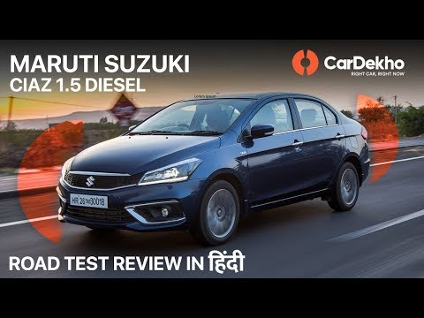 Maruti Suzuki Ciaz 1.5 Diesel | Road Test Review in Hindi | CarDekho