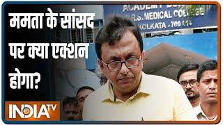 सरकार TMC सांसद Shantanu Sen को निलंबित करने का प्रस्ताव पेश करेगी, Rajya Sabha में किया था हंगामा - INDIATV