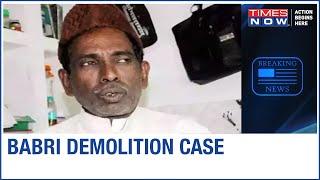 Babri demolition case: Petitioner calls pardon for accused, Hindu side welcomes decision - TIMESNOWONLINE