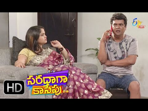 Saradaga Kasepu   12th July  2017   Full Episode 171   ETV Plus   cinevedika.com