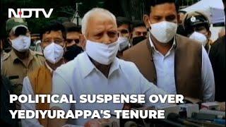 Suspense Continues Over Karnataka Chief Minister BS Yediyurappa's Tenure - NDTV