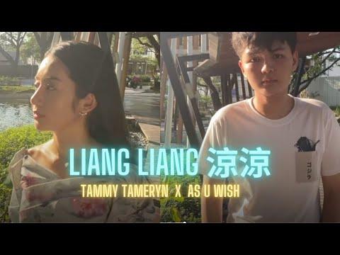 Liang-Liang-涼涼--Yang-Zongwei-f