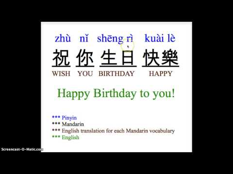how to say sing karaoke in chinese