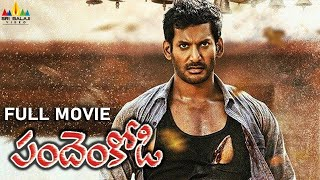 Pandem Kodi Telugu Full Movie | Vishal, Meera Jasmine, Raj Kiran | Sri Balaji Video - SRIBALAJIMOVIES