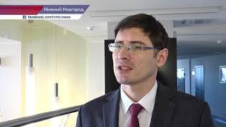 16 февраля 2021 года в г. Нижнем Новгороде прошел «День поставщика», организованный АО «Транснефть-Верхняя Волга» совместно с Правительством Нижегородской области и Нижегородской ассоциацией промышленников и предпринимателей (НАПП).