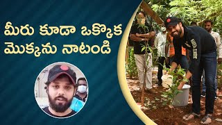 Actor Nandu Accepts Green India Challenge  - Telugu Film News | Latest Tollywood News | TFPC - TFPC