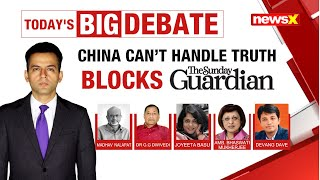 China Blocks Sunday Guardian Website | Can't handle the truth? | NewsX - NEWSXLIVE