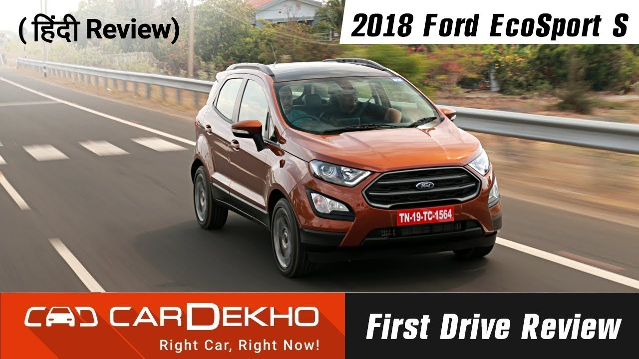 2018 Ford EcoSport S Review (Hindi)