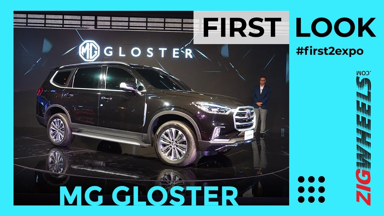 MG Gloster SUV India First Look Review Auto Expo 2020 | Fortuner And Endeavour Rival | ZigWheels.com