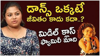 Aata Geethika About Her Dance Carrer | #AataGethika Interview | TFPC Interview Latest - TFPC