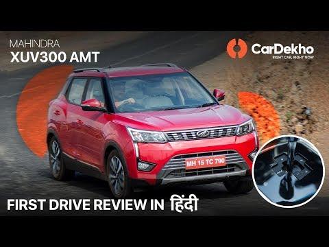 Mahindra XUV300 AMT Review in Hindi      ? CarDekho.com